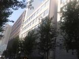 関内北原不動産ビル